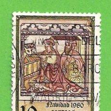 Sellos: EDIFIL 2593. NAVIDAD. - MURAL GÓTICO DE LA IGLESIA DE SANTA MARÍA DE CUIÑA, LA CORUÑA. (1980).. Lote 115240091
