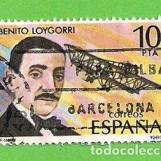 Sellos: EDIFIL 2596. PIONEROS DE LA AVIACIÓN. - BENITO LOYGORRI PIMENTEL. (1980).. Lote 115240263