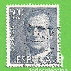 Sellos: EDIFIL 2607. S. M. DON JUAN CARLOS I. (1981).. Lote 115240535