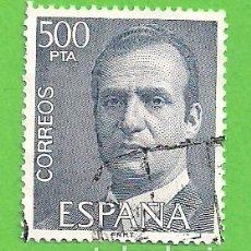 Sellos: EDIFIL 2607. S. M. DON JUAN CARLOS I. (1981).. Lote 115240591
