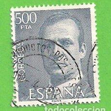 Sellos: EDIFIL 2607. S. M. DON JUAN CARLOS I. (1981).. Lote 115240675