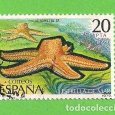 Sellos: EDIFIL 2534. FAUNA. INVERTEBRADOS. - ESTRELLA DE MAR. (1979).. Lote 115243587