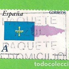 Sellos: EDIFIL 4447. AUTONOMÍAS - BANDERA Y MAPA DEL PRINCIPADO DE ASTURIAS. (2009).. Lote 115248003