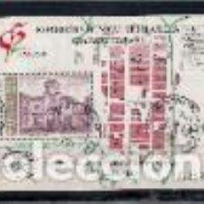 Sellos: EXPOSICIÓN MUNDIAL DE FILATELIA. GRANADA´92. EMIT. 19-4-1991. Lote 115264847