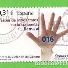 Sellos: EDIFIL 4389. CONTRA LA VIOLENCIA DE GÉNERO. (2008).. Lote 115309015