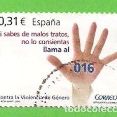 Sellos: EDIFIL 4389. CONTRA LA VIOLENCIA DE GÉNERO. (2008).. Lote 115309219