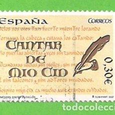 Sellos: EDIFIL 4331. CANTAR DEL MIO CID. - PRIMEROS VERSOS DEL CANTAR. (2007).. Lote 115364087