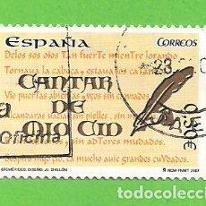 Sellos: EDIFIL 4331. CANTAR DEL MIO CID. - PRIMEROS VERSOS DEL CANTAR. (2007).. Lote 115364227
