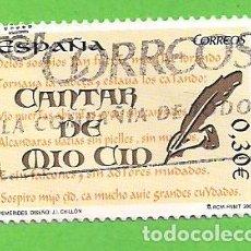 Sellos: EDIFIL 4331. CANTAR DEL MIO CID. - PRIMEROS VERSOS DEL CANTAR. (2007).. Lote 115364291