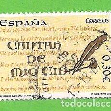 Sellos: EDIFIL 4331. CANTAR DEL MIO CID. - PRIMEROS VERSOS DEL CANTAR. (2007).. Lote 115364351