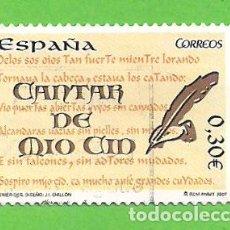 Sellos: EDIFIL 4331. CANTAR DEL MIO CID. - PRIMEROS VERSOS DEL CANTAR. (2007).. Lote 115364503