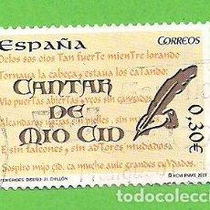 Sellos: EDIFIL 4331. CANTAR DEL MIO CID. - PRIMEROS VERSOS DEL CANTAR. (2007).. Lote 115364575