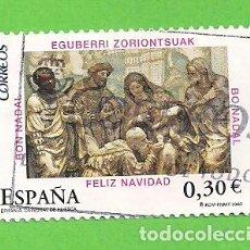 Sellos: EDIFIL 4355. NAVIDAD. - EPIFANÍA, DE LA CATEDRAL DE HUESCA. (2007).. Lote 115365755