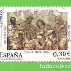 Sellos: EDIFIL 4355 NAVIDAD. - EPIFANÍA, DE LA CATEDRAL DE HUESCA. (2007).. Lote 115365915