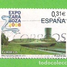 Sellos: EDIFIL 4391. EXPOSICIÓN INTERNACIONAL EXPO ZARAGOZA 2008. (2008).. Lote 115366527