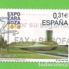 Sellos: EDIFIL 4391. EXPOSICIÓN INTERNACIONAL EXPO ZARAGOZA 2008. (2008).. Lote 115366643