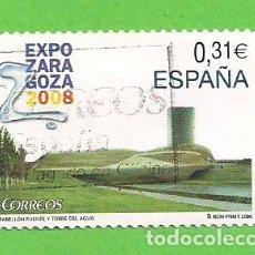 Sellos: EDIFIL 4391. EXPOSICIÓN INTERNACIONAL EXPO ZARAGOZA 2008. (2008).. Lote 115366727