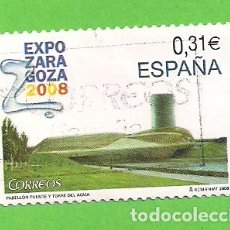 Sellos: EDIFIL 4391. EXPOSICIÓN INTERNACIONAL EXPO ZARAGOZA 2008. (2008).. Lote 115367807
