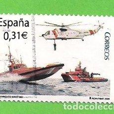 Sellos: EDIFIL 4399. SALVAMENTO MARÍTIMO. - HELICÓPTERO, BUQUE POLIVALENTE Y EMBARCACIÓN RÁPIDA. (2008).. Lote 115368339
