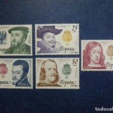 Sellos: SELLO - ESPAÑA - CORREOS - EDIFIL 2552,2553,2554,2555,2556 - REYES CASA DE AUSTRIA- SERIE.- AÑO 1979. Lote 115379191