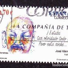 Sellos: ESPAÑA 2012. Lote 115385707