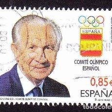 Sellos: ESPAÑA 2012. Lote 115385755