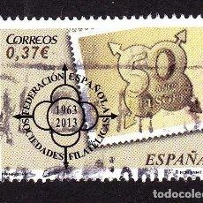 Sellos: ESPAÑA 2013. Lote 115385871
