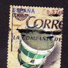 Sellos: ESPAÑA 2013. Lote 115385935