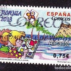 Sellos: ESPAÑA 2013. Lote 115386083