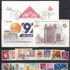 Sellos: ESPAÑA 1992 LOTE DE SELLOS , SERIES COMPLETAS Y HOJAS BLOQUE EN USADO , . Lote 115405591
