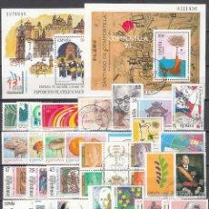 Sellos: ESPAÑA 1993 AÑO COMPLETO DE SELLOS Y HOJAS BLOQUE EN USADO , . Lote 115407651