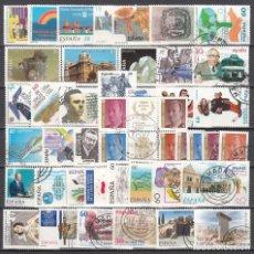 Sellos: ESPAÑA 1995 LOTE DE SELLOS EN USADO , . Lote 115414023