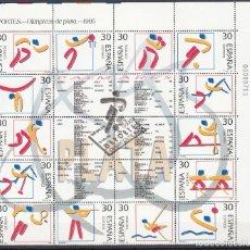Sellos: ESPAÑA 1995 EDIFIL Nº 3364 / 3377 , MATASELLOS ESPECIAL, . Lote 115414339