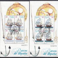 Sellos: ESPAÑA 1996 EDIFIL Nº 3415 / 3416 . Lote 115415935