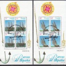 Sellos: ESPAÑA 1997 EDIFIL Nº 3477 / 3478 . Lote 115418267
