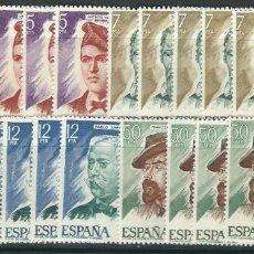 Sellos: ESPAÑA 1977 PERSONAJES ESPAÑOLES EDIFIL 2398/2401** 6 SERIES COMPLETAS. Lote 115493291