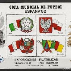 Sellos: R37/ COPA MUNDIAL DE FUTBOL, ESPAÑA ´82. Lote 115496623