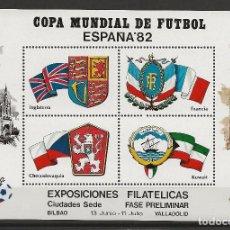 Sellos: R37/ COPA MUNDIAL DE FUTBOL, ESPAÑA ´82. Lote 115496879