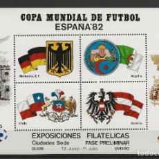 Sellos: R37/ COPA MUNDIAL DE FUTBOL, ESPAÑA ´82. Lote 115497147