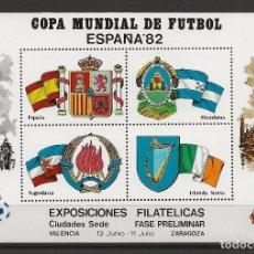 Sellos: R37/ COPA MUNDIAL DE FUTBOL, ESPAÑA ´82. Lote 115497447