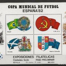 Sellos: R37/ COPA MUNDIAL DE FUTBOL, ESPAÑA ´82. Lote 115497751