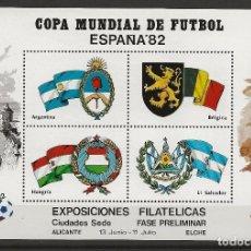 Sellos: R37/ COPA MUNDIAL DE FUTBOL, ESPAÑA ´82. Lote 115498099