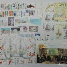 Sellos: SELLOS ESPAÑA 1995 AÑO COMPLETO NUEVO.REGALO INFORMATIVOS DEL AÑO.. Lote 115590495