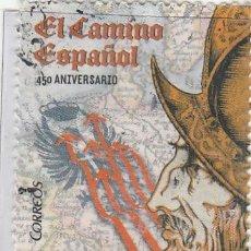 Sellos: ESPAÑA 2017 - EDIFIL NRO.5124 :EL CAMINO ESPAÑOL - USADO - ADELGAZADO. Lote 115621484