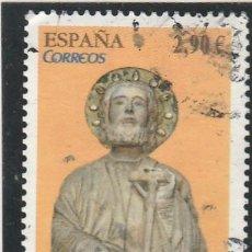 Sellos: ESPAÑA 2012 - EDIFIL NRO. SH 4729 : CATEDRAL DE SANTIAGO - USADO + VIÑETA. Lote 115622203