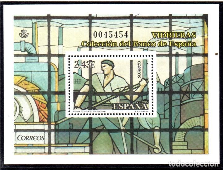 ESPAÑA.- HOJA BLOQUE DEL AÑO 2007, EN NUEVA. VIDRIERAS (Sellos - España - Juan Carlos I - Desde 2.000 - Nuevos)