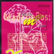 Sellos: ESPAÑA.- HOJA BLOQUE DEL AÑO 2007, EN NUEVA. ANIVERSARIO DE LA MOVIDA MADRILEÑA. Lote 115734887