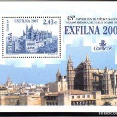 Sellos: ESPAÑA.- HOJA BLOQUE DEL AÑO 2007, EN NUEVA. EXFILNA 2007. Lote 115735171