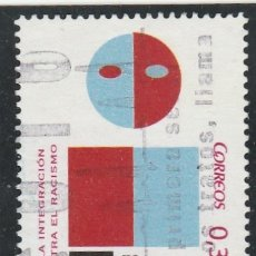 Francobolli: ESPAÑA 2007 - EDIFIL NRO. 4333 - VALORES CIVICOS - USADO. Lote 115868820