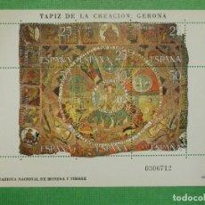 Sellos: SELLO - ESPAÑA - HOJITA - MINIPLIEGO - EDIFIL SH 2591 A-D - AÑO 1980 - TAPIZ CREACIÓN GERONA. Lote 180313452